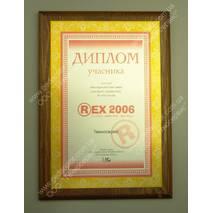Грамота на металі купити в Україні