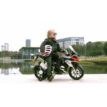 Электромотоцикл Rollplay BMW 1200  12v (цвет - red)