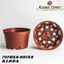 Горщики миски для хризантеми, 2 л KLODA (Польща) терракот