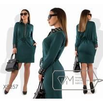 SALE Платье-рубашка мини прямое из трикотажа алекс с кулиской по поясу и контрастной отделкой ворота, планки и манжет франц. трикотажем X8257