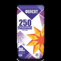 Штукатурка гіпсова для внутрішніх робіт Ферозіт 250