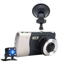 Автомобильный видеорегистратор X600 + выносная камера, широкий обзор