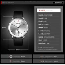 Спортивные часы Skmei 1398 серебро водонепроницаемый (5АТМ)