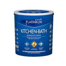 ŚNIEŻKA PLATINIUM® KITCHEN-BATH