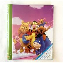 Фотоальбом Disney на 20 сторінок, Винни Пухнув і його друзі