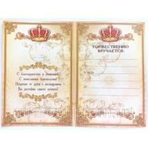 """Медаль на открытке """"Золотая бабушка"""""""