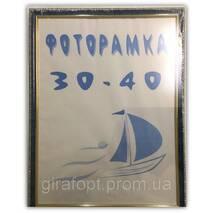 """Фоторамка """"Узор"""" для фото 30х40 см, синяя"""