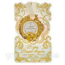 """Медаль весільна на листівці """"З днем весілля"""""""