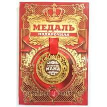 """Медаль на открытке """"Золотая мама"""""""