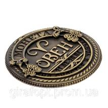 "Монета подарункова знак зодіаку ""Овен"""