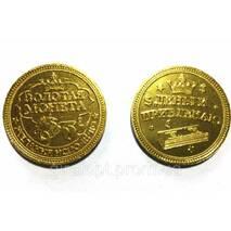 """Монета подарочная """"Деньги привлекаю"""""""