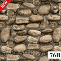 Коврики в рулонах Dekomarin 76 (размеры: 0.65м, 0.80м, 1.3м) 76B