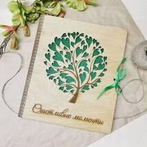 Подарунковий набір з Альбомом для фотографій з дерева