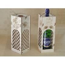 Пакувальна коробка для шампанського.