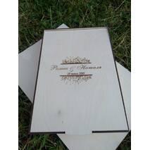 """Альтернативна гостьова книга на весілля, дерев'яний пазл-книга """"Гілочки"""""""