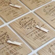 Запрошувальні на весілля, ювілей, день народження і інше
