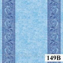 Коврики в рулонах Dekomarin 149  (размеры: 0.65м, 0.80м, 1.3м) 149B