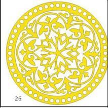 Денце для в'язаних кошиків кругле різьблене 240 мм