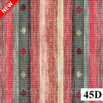 Коврики в рулонах Dekomarin 45 (размеры: 0.65м, 0.80м, 1.3м) 45D
