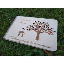 Гостьова книга побажань з дерева на весілля