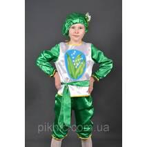 Дитячий карнавальний костюм Конвалія для хлопчиків і дівчаток. Дитячий костюм Конвалія