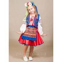 Костюм Украинка для девочек 8,9 лет Детский национальный карнавальный Украиночка 343