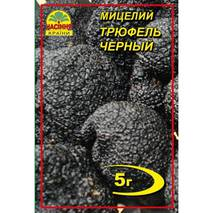 Міцелій гриба Трюфель чорний 5г