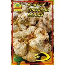 Міцелій гриба Трюфель білий 5г