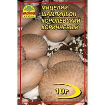 Міцелій гриба Шампіньйон королівський коричневый10г