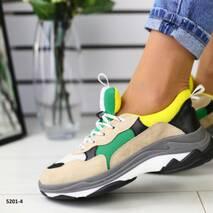 Женские бежевые замшевые кроссовки