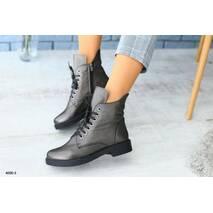 Женские демисезонные кожаные ботинки никель 41