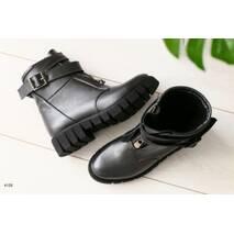 Женские демисезонные кожаные ботинки 38