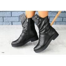 Женские ботинки 40
