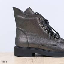 Женские демисезонные кожаные ботинки никель