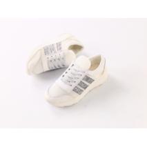 Белые кожаные кроссовки со вставками сетки и серебряными полосками