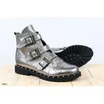 Женские демисезонные кожаные ботинки 40