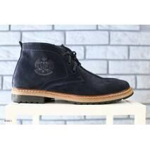 Ботинки мужские замшевые, зимние, на шнурках, синие 44