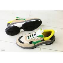 Женские бежевые замшевые кроссовки 40