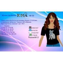 Черная футболка для вышивки бисером или нитками