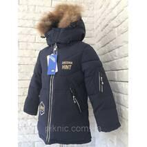 Куртка зимняя на мальчика 2-6 лет