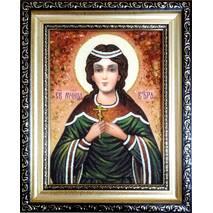 """Іменна ікона із бурштину """"Свята Віра"""" 15х20 см без скла"""