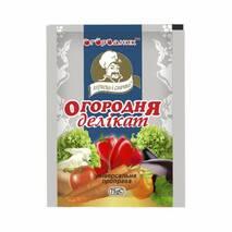 Приправа овочева Огородня делікат Огородник 75 г