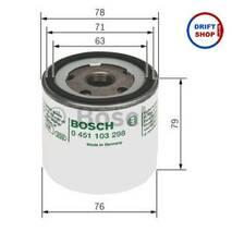 Масляний фільтр ВАЗ 2101-2107, Bosh