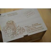 Коробка для новогоднего подарка именная