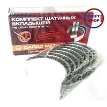 Вкладиші шатунні ВАЗ 2101-2107 (0.05 мм), ЗМЗ