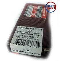 Вкладиші корінні ВАЗ 2101-2107 (0.05 мм), ЗМЗ