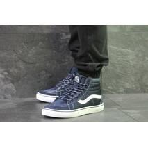 Кеды мужские темно синие Vans Old School 6064