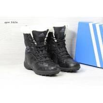 Зимние женские дутики Adidas Climaproof черные 3806