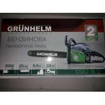 Бензопила ланцюгова Grunhelm GS62-18/2 Professional