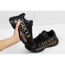 Кроссовки женские черные Gucci 5562